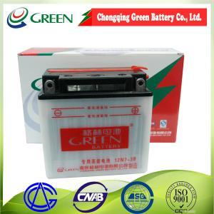 Buy cheap 12N7-3B 12n7-3b OEM storage motorcycle batteries,lead acid battery 12v7ah from wholesalers