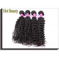 Deep Wave 100g 120g 160g Brazilian Hair Virgin hair is completely natural Strong Weft Manufactures