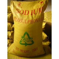 Sodium Lignosulfonate The Biggest Manufacturer in China Manufactures