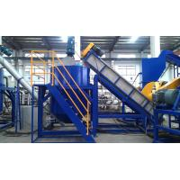 Durable Plastic Recycling Washing Line SKF NSK Bearing Total Impurity 100-320ppm Manufactures