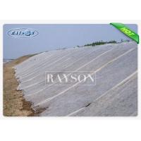 China Breathable and Hydrophilic Waterproof Landscape Fabric / Agricultural Weed Mat 50grammage Thickness wholesale