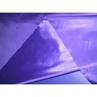 China SGS FDY 150d Polyester Oxford Fabric on sale