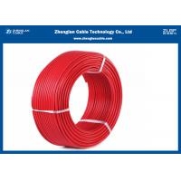 300/500V 2 & 3 Cores Proof Wire/ Cu Conductor Fire Resistant Cable with PVC Insulated /Test voltage: 2000V Manufactures