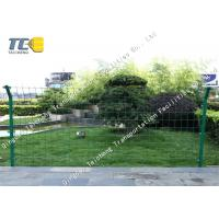 China High Intensity Barbed Wire Fence Dipped Galvanized Welded Wire Mesh Panels on sale