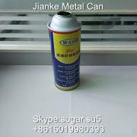 Metal tin cans Diam.65 height 150mm for antirust lubrication in descaling agent Manufactures