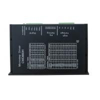 AC 40 - 80V Aluminum Alloy Digital Stepper Motor Driver For CNC Machine Tools Manufactures