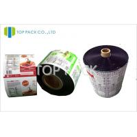 Pillow / Coffee Bag Style Laminated Packaging Film Custom Resealable Manufactures