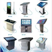 46 inch touch screen hotel lobby kiosk,shopping mall advertising touch screen kiosk Manufactures