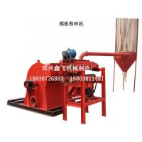 Template grinder Manufactures