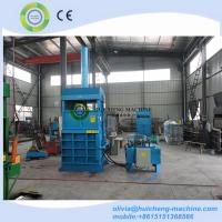 Quality hydraulic press vertical coconut fiber/vertical hay straw baling press machine/ for sale