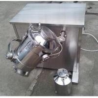 SYH Pharmaceutical 3D lab Dry Powder Mixer Manufactures