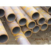 ASTM / A53 ERW Flexible Hardened Weld Seamless Steel Pipe Cold Rolled Brushed Manufactures