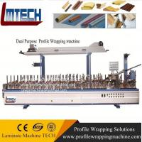 China pvc timber door frames Profiles wrapping machine with good price on sale