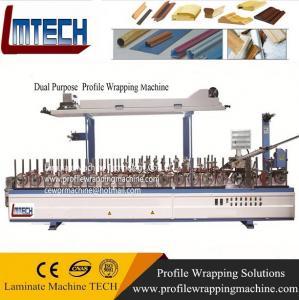 China WINDOW & DOOR PROFILE LAMINATING MACHINE on sale