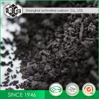 Black Impregnated Coal Based Activated Carbon For Air Or Other Gas Stream Manufactures