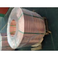 China Top quality 99.97% Copper rod 1.5 mm size on sale
