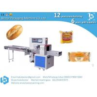 Caterpillar bread manual bread automatic plastic film flow packaging Manufactures