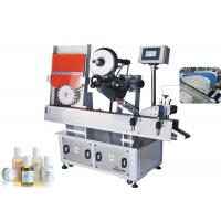Automatic Vial Labeler Horizontal Labeling Machine Aluminum Alloy Manufactures