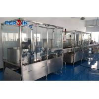 Quality Syrup Filling And Capping Machine for sale