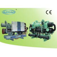 Hanbell Compressor Commercial Water Chiller , Water Cooled Modular Chiller Manufactures