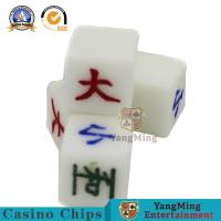 China Durable Casino Game Accessories Sculpture Macau Club Dragon Sic Bo Cards Games Result on sale