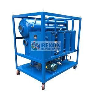 3000 LPH Industrial Oil Water Separator Vacuum Oil Filter Machine SGS Certificate Manufactures