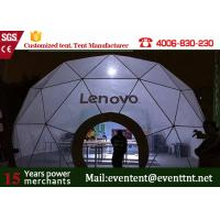 8 Meters Diameter Lenovo Dome Trade Show Booth Marquee With Professional Design Manufactures