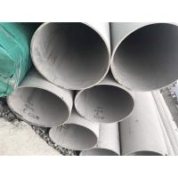 Large Diameter TP304 Stainless Steel  Seamless Tube  For Chemical Industry Manufactures