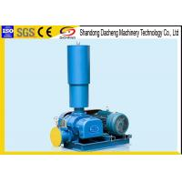 China Three Lobes Bulk Vessel Suction Blower Fan For Powder And Granules Transportation on sale