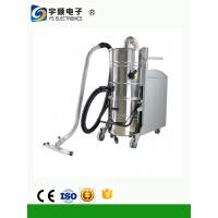 Industrial vacuum cleaners , Industrial dust collectors supplier Manufactures
