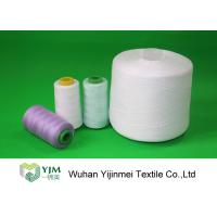 50s/2/3 Colored Polyester Thread High Tenacity , 5000Y Spun Polyester Thread Manufactures