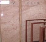 Stone Slab Cream Rose (RH048) Manufactures