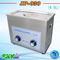 Commercial Hardware Parts Cleaning Equipment (JP-030) Manufactures