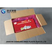 Packaging Plastic Film 20 * 20cm Air Cushion Bag For Carton Void Filling Keep Safe Manufactures