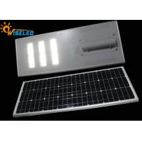 60W Pole Mounted Solar Panel Street Lights High Brightness With Time Control Manufactures