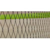 Buy cheap Stainless Steel Ferrule Mesh , SS 304 / 316 Shark prevention Mesh Fencing from wholesalers