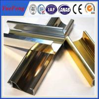 China supplier aluminium profile for bacony rail / polished aluminum extrusion profiles Manufactures