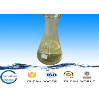 Primary coagulants liquid type Polyamine Polymer for waste water treatment Manufactures