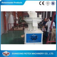 YGKJ680 1.5-2.5 T/ H Biomass Wood Pelletizing Equipment with Advanced technology Manufactures