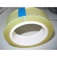 Thick Adhesive Paper Tape Cellophane Tape Band High Viscosity Sealing Packing Tape Manufactures