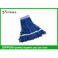 Customized Color Cotton Mop Head Replacement Cleaning Tools For Home 280Gram Manufactures