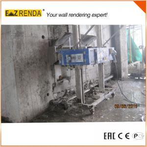China Concrete Rendering Machine Plastering Wall Waterproof Render Single Phase on sale