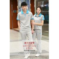 Couple sports top wholesale, high quality sports wear with your logo Manufactures