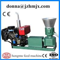 Buy cheap New design animal food flat die pellet machine with for long usingl life from wholesalers