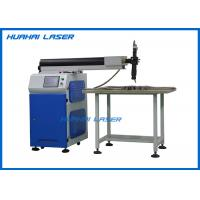 1064nm Channel Letter Laser Welding Machine For Stainless Steel Parts Advertising Manufactures