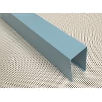 Blue Powder Coated Aluminum U- shaped Linear Metal Ceiling Width 50mm Height 100mm Manufactures