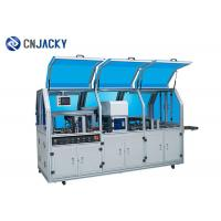 Quality Servo System Full Auto PVC Card Punching Machine Large Format 3 x 8 / 5 x 5 / 4 x 8 for sale