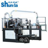 Electric High Speed Paper Cup Forming Machine For Single / Double PE Coated Paper Manufactures