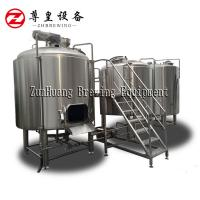 Energy Saving 7bbl Nano Brewing Systems 2 / 3 / 4 Vessels With CIP Cleaning System Manufactures