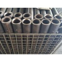 A519 1045 Alloy Steel Seamless Tubes For Automotive And Mechanical Pipes Manufactures